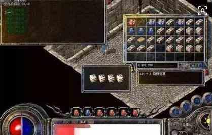 传奇私服开区预告里战士玩家在PK时应该掌握的技巧  传奇私服开区预告 第1张