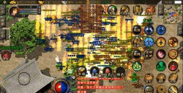 80火龙传奇中道士对决法师各有技巧  80火龙传奇 第2张