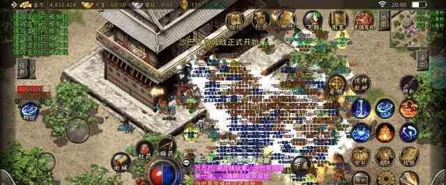 1.80火龙传奇里战士为尊的游戏  1.80火龙传奇 第1张