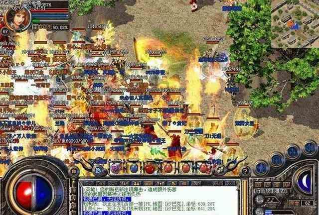 游戏中前期战士发展的重要性  找迷失传奇网站 第1张