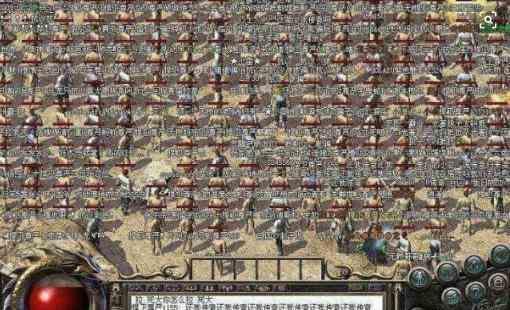 分享攻打铁禁魔王的技巧  1.80战神 第2张