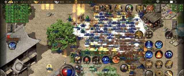 游戏中必杀玩家  变态传奇手游 第1张