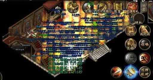 游戏达人谈圣龙神殿的玩法  传奇英雄合击私服 第1张