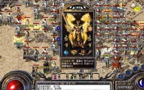 游戏里面的米奈希尔冰霜之主武器是在哪里打到的?  今日新开传 第1张