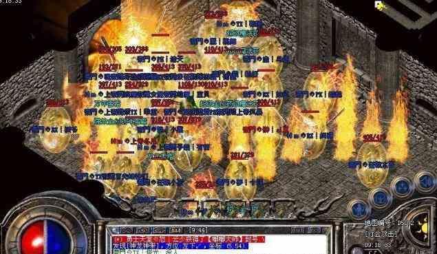 浅谈那些怀念至今的地图  1.95刺影神龙 第1张