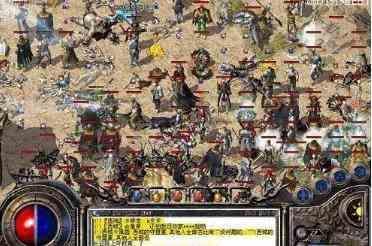 游戏达人分享火龙神殿攻略  万劫三破 第2张