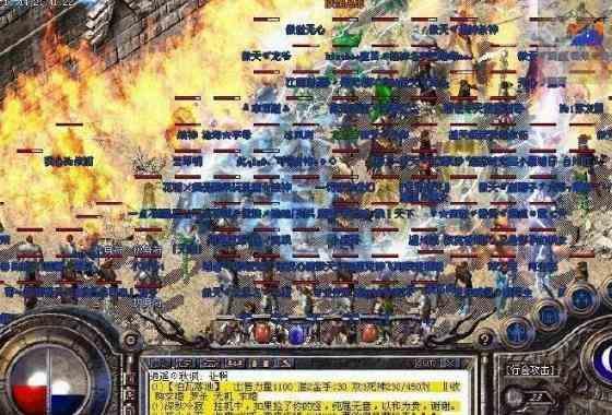 游戏达人分享火龙神殿攻略  万劫三破 第1张