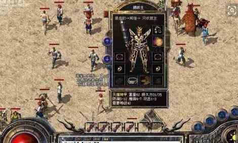 游戏胡锦涛戒分享  1.76复古传奇私服 第1张