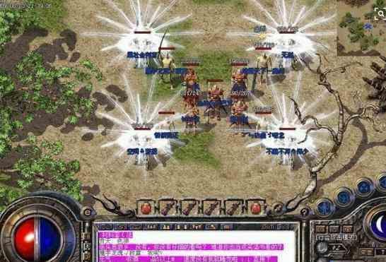 分析战士的攻击能力  传奇火龙 第1张